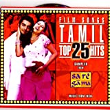 Tamil Film Songs: Top 25 Hits