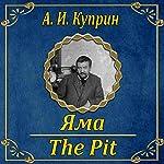 Yama | Aleksandr Kuprin