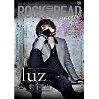 ROCK AND READ vocal 表紙画像