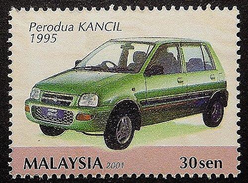 perodua-kancil-1995-car-framed-postage-stamp-art-17364