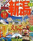 まっぷる 新潟 佐渡 '16 (国内 | 観光 旅行 ガイドブック | マップルマガジン)
