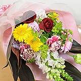 [エルフルール]【マケプレお急ぎ便】店長おまかせサービス花束 ミックス フラワー 生花 結婚祝い プレゼント 送別 バラ 花束 誕生日 祝い