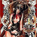 ギルティギア2 オーバーチュア オリジナルサウンドトラック Vol.2