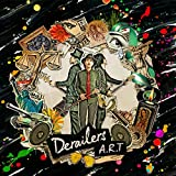Good Vibration♪Derailers