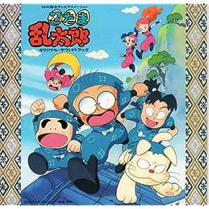 忍たま乱太郎 CD