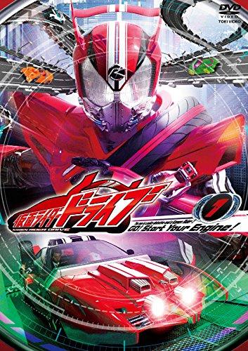 仮面ライダードライブ VOL.1 [DVD]