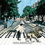 キース・エマーソンに捧ぐ The Sounds Of Thanks「GOMA WORKS Vol.2」
