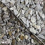 白砕石 5-13mm 20kg(13.3L) 【S-13】【6号砕石】