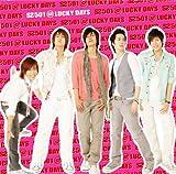 LUCKY DAYS(初回限定盤A)(DVD付)