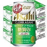 アサヒ クリアアサヒ 糖質0ゼロ350ml缶3ケース(72本入)