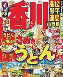 るるぶ香川 高松 琴平 直島 小豆島'16 (るるぶ情報版(国内))