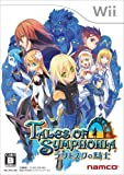 echange, troc Tales of Symphonia: Knight of Ratatosk[Import Japonais]