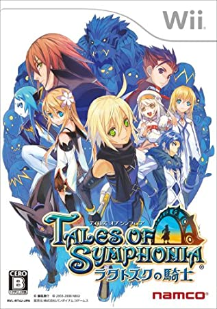 Tales of Symphonia: Knight of Ratatosk [Japan Import]
