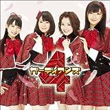 おまかせ♪ガーディアン(初回限定盤)(DVD付)