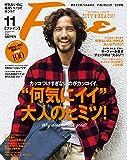Fine 2016年11月号
