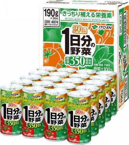 伊藤園 1日分の野菜 190g×20本