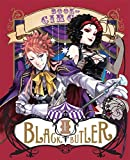 【Amazon.co.jp限定】黒執事 Book of Circus II(クリアブックマーカー付) (完全生産限定版) [Blu-ray]