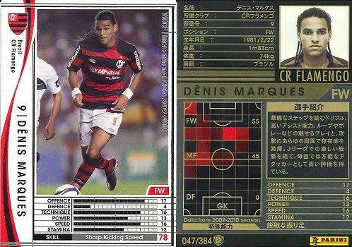 WCCF)白09~10☆FW)デニス・マルケス(047/384)