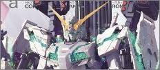 MG 1/100 RX-0 フルアーマーユニコーンガンダム Ver.ka(機動戦士ガンダムUC)
