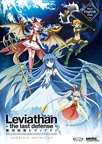 leviathan-the-last-defense-dvd-region-1-us-import-ntsc