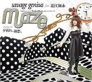 SAVAGE GENIUS FEAT. TOMOE OHMI - Maze by VICTOR JAPAN - Amazon.com
