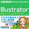 Illustrator �g���[�j���O�u�b�N CS6/CS5/CS4�Ή�