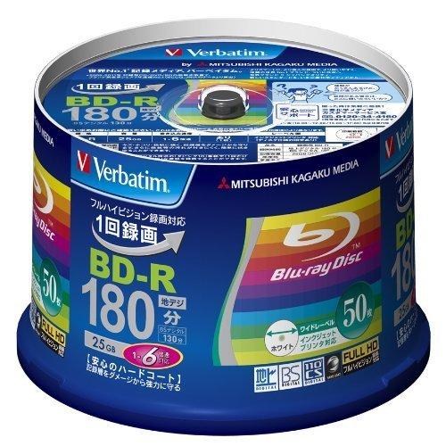 三菱化学メディア Verbatim BD-R(Video) 1回録画用 130分 1-6倍速 50枚スピンドルケース50P インクジェットプリンタ対応(ホワイト) ワイド印刷エリア対応 VBR130RP50V4