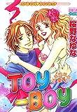 TOY‐BOY (YLC)