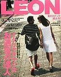 LEON (レオン) 2012年 08月号 [雑誌]