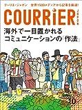 クーリエ・ジャポン セレクト Vol.10 海外で一目置かれるコミュニケーションの「作法」 (COURRiER JAPON SELECT)