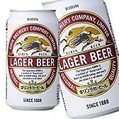 キリン ラガービール 350ml×24本 2セット