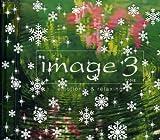 イマージュ(3)trois-Winter Edition