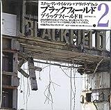 Blackfield - Blackfield II [Japan LTD Mini LP CD] IECP-10268