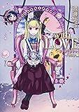 with LOVE ~まりあ†ほりっくイラスト集~