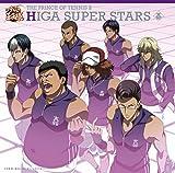 THE PRINCE OF TENNIS II HIGA SUPER STARS(アニメ「新テニスの王子様」)