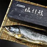 永徳 新潟村上 塩引き鮭 一尾物 3kg後半