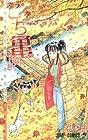 こちら葛飾区亀有公園前派出所 第184巻 2013年02月04日発売