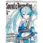 Sound & Recording Magazine (サウンド アンド レコーディング マガジン) 2015年 9月号 (期間限定ダウンロードパスコード付き) [雑誌]