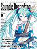 Sound & Recording Magazine 9月号