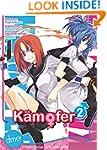 K�mpfer Vol. 2 (Shonen Manga)