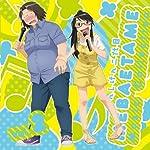 げんしけん二代目 MEBAETAME Music Collection vol.2