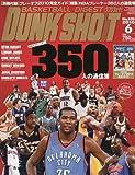 DUNK SHOOT ( ダンクシュート ) 2010年 06月号 [雑誌]