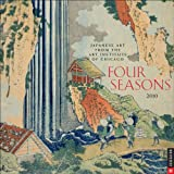 Four Seasons: Japanese Art from the Art Institue of Chicago: 2010 Wall Calendar (0789319330) by Art Institute Of Chicago