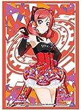 ブシロードスリーブコレクションHG (ハイグレード) Vol.1064 ラブライブ! 『西木野真姫』 Part.5