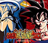 ドラゴンボール改 オリジナルサウンドトラック Vol.1(カードホルダー入り特別限定版)