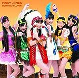 ピンキージョーンズ <初回限定盤A>(DVD&#13;&#10;&#13;&#10;付)