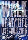 Koda Kumi 15th Anniversary Live Tour 2015~WALK OF MY LIFE~(2DVD)