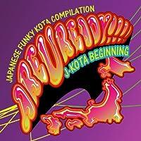 ARE U READY!!!! /-J-KOTA BEGINNING-