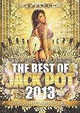 ザ・ベスト・オブ・ジャック・ポット 2013 [DVD]