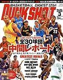 DUNK SHOOT (ダンクシュート) 2009年 03月号 [雑誌]